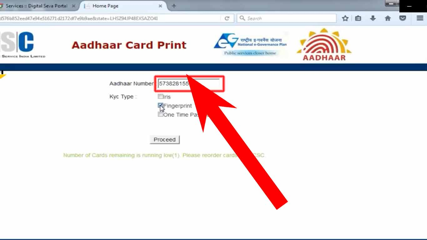 CSC start aadhar CSC AADHAR WORK aadhar pVC print service start aadhar pVC print start aadhar pvc card