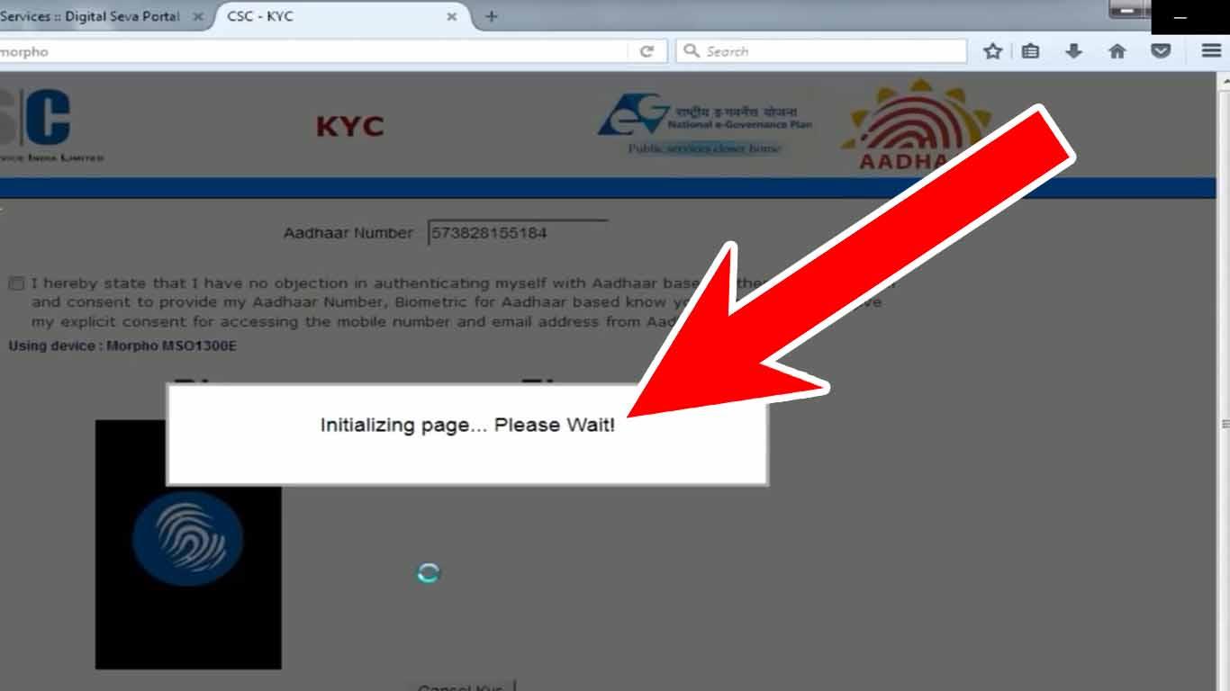 supervisor certificate apply online link, eadhar