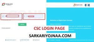 Digital service portal login