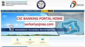 CSC BANKING PORTAL HOME