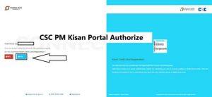 CSC PM Kisan Portal Authorize