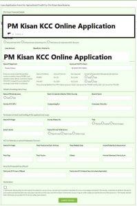 PM Kisan KCC Online Application Form
