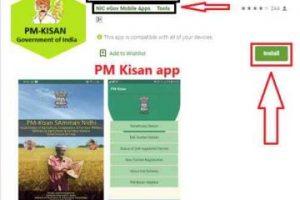 Pm Kisan ,Pm Kisan App , Pradhanmantri Kisan Samman Nidhi Yojana Application