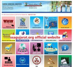 ssagujarat.org official website