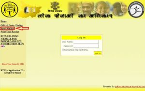 RTPS Bihar Official Site
