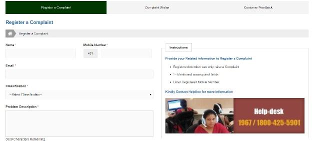 Ration Card Online Apply , TNPDS Status , तमिलनाडु राशन कार्ड  , राशन कार्ड ऑनलाइन आवेदन , TNPDS Smart Ration Card