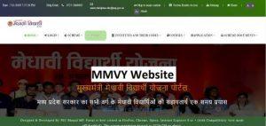 MMVY Website