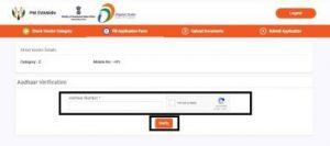 Pm SVANidhi Yojana Aadhaar Verification
