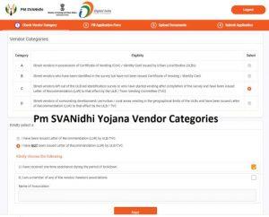 Pm SVANidhi Yojana Vendor Categories