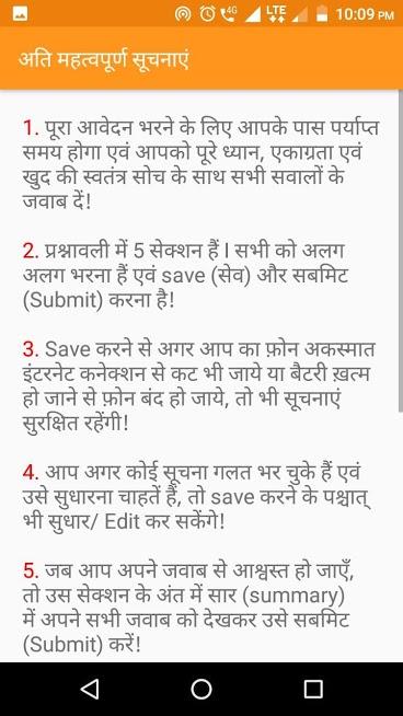 Banking Sakhi Scheme online