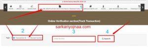 Online Verification Section (Track Transaction )