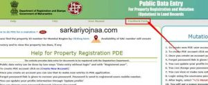 Property Registration And Mutation Updation In Land Record Feedback