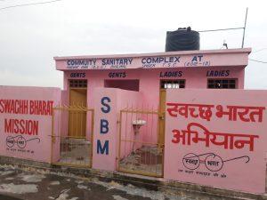 csc water and toilet facility in panchayat bhawan
