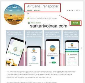 APMDC AP Sand Transporter app