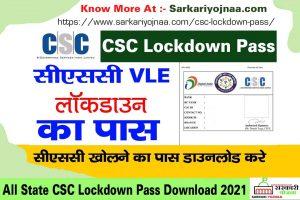 CSC Lockdown Pass Download
