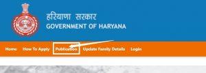 Family ID Haryana Publication