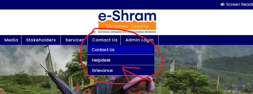 e shram card download